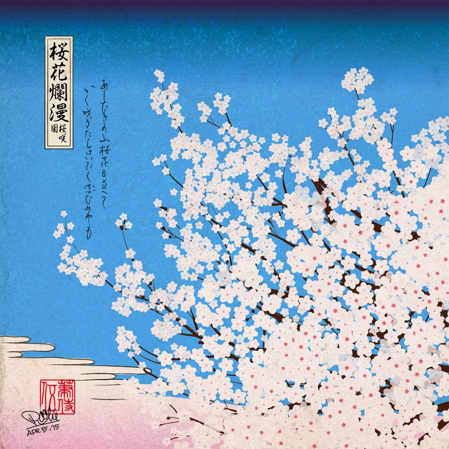 Sakura Ukiyoe