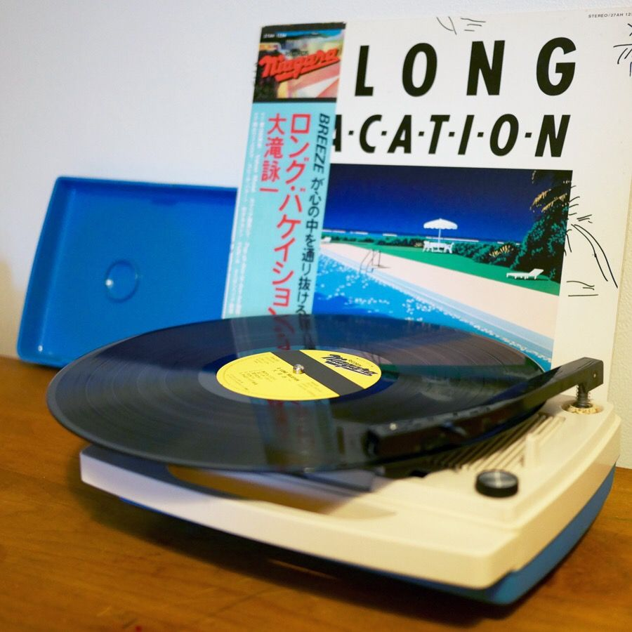 A LONG VACATION レコード