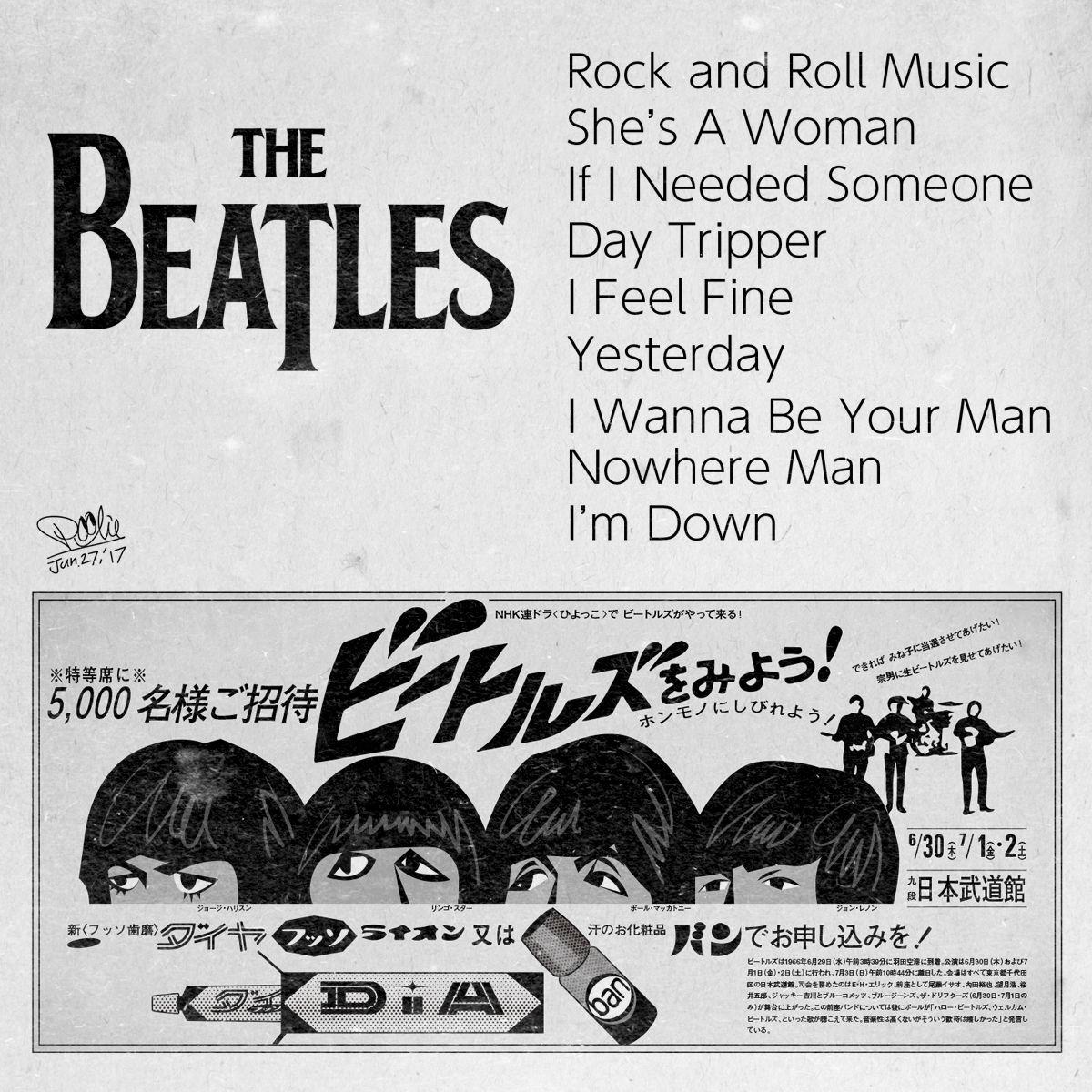 ビートルズ日本公演イラスト