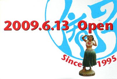 090610