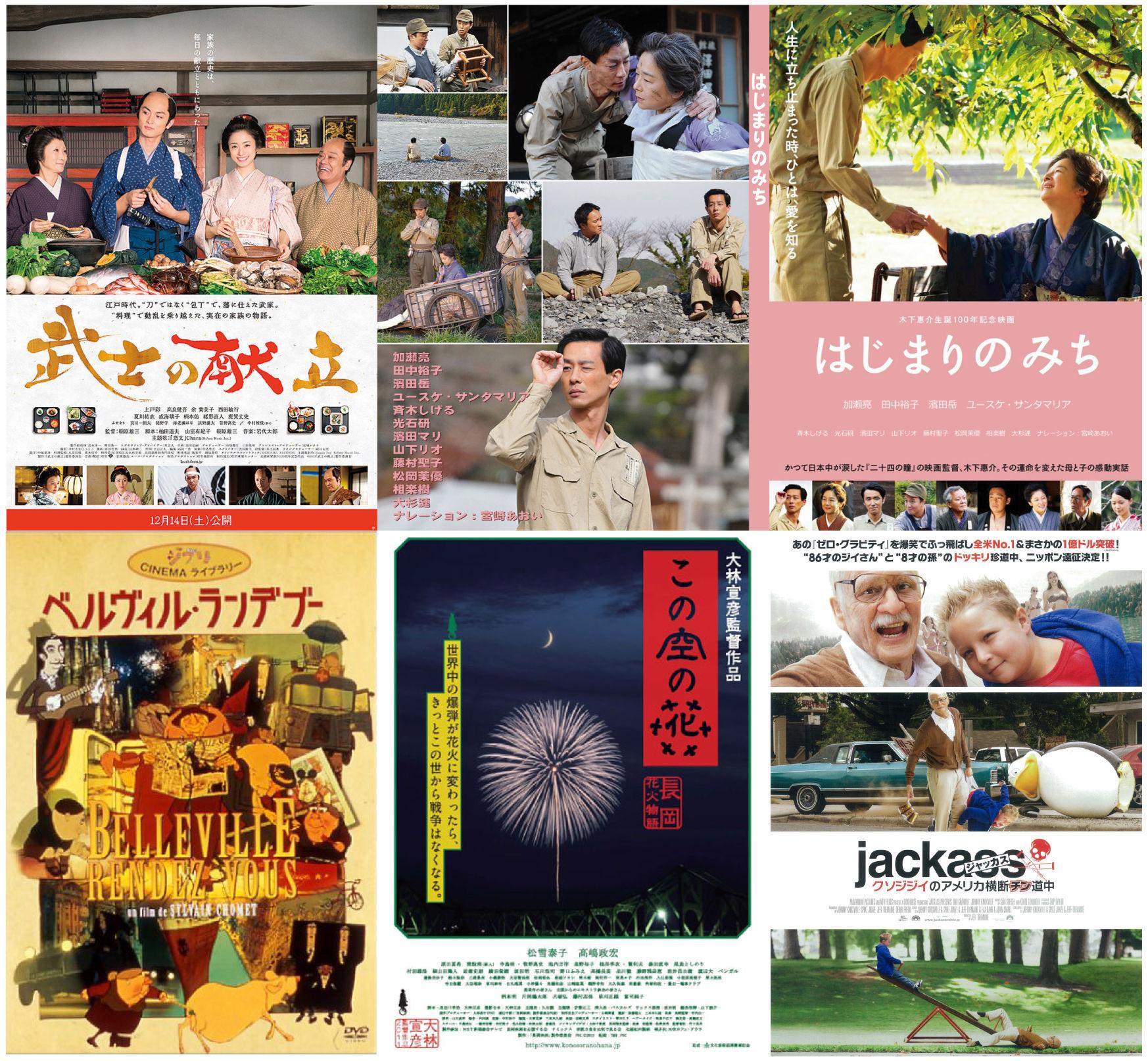 movie141202