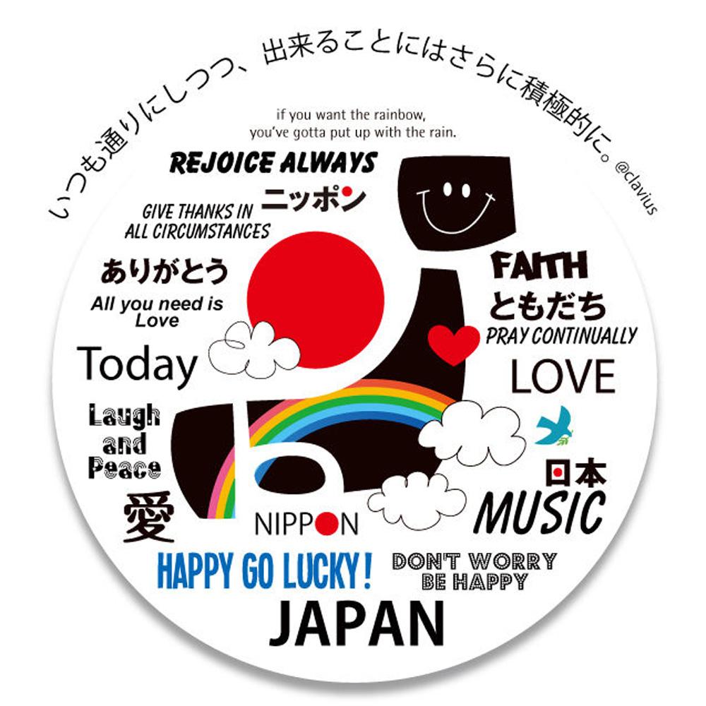 311 Pray For Japan