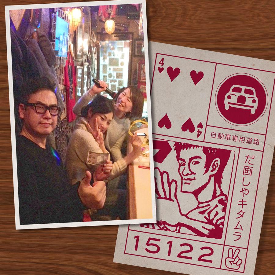 dagashiya150122
