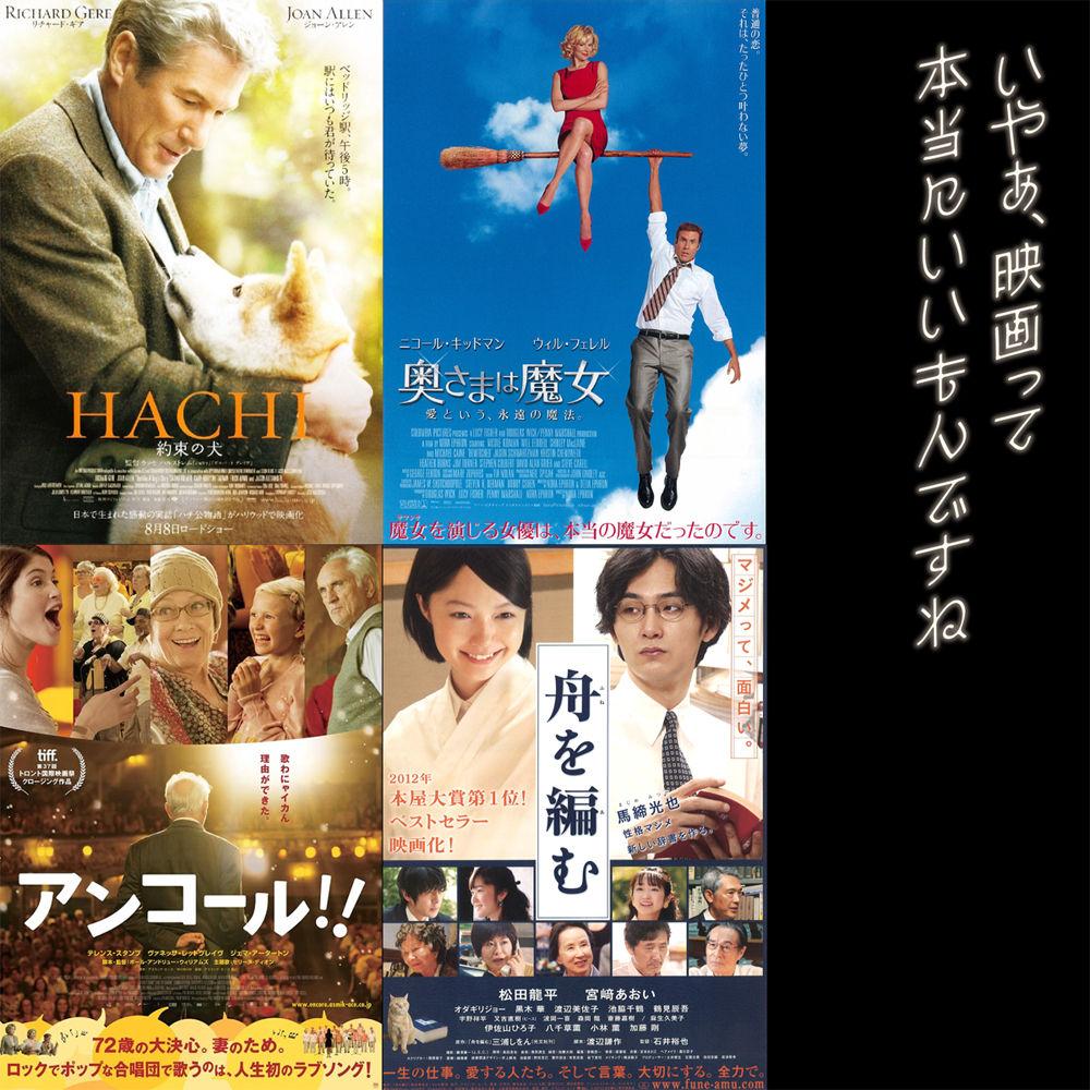 Movie_141213