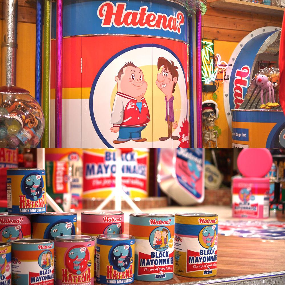 ハテナの缶詰