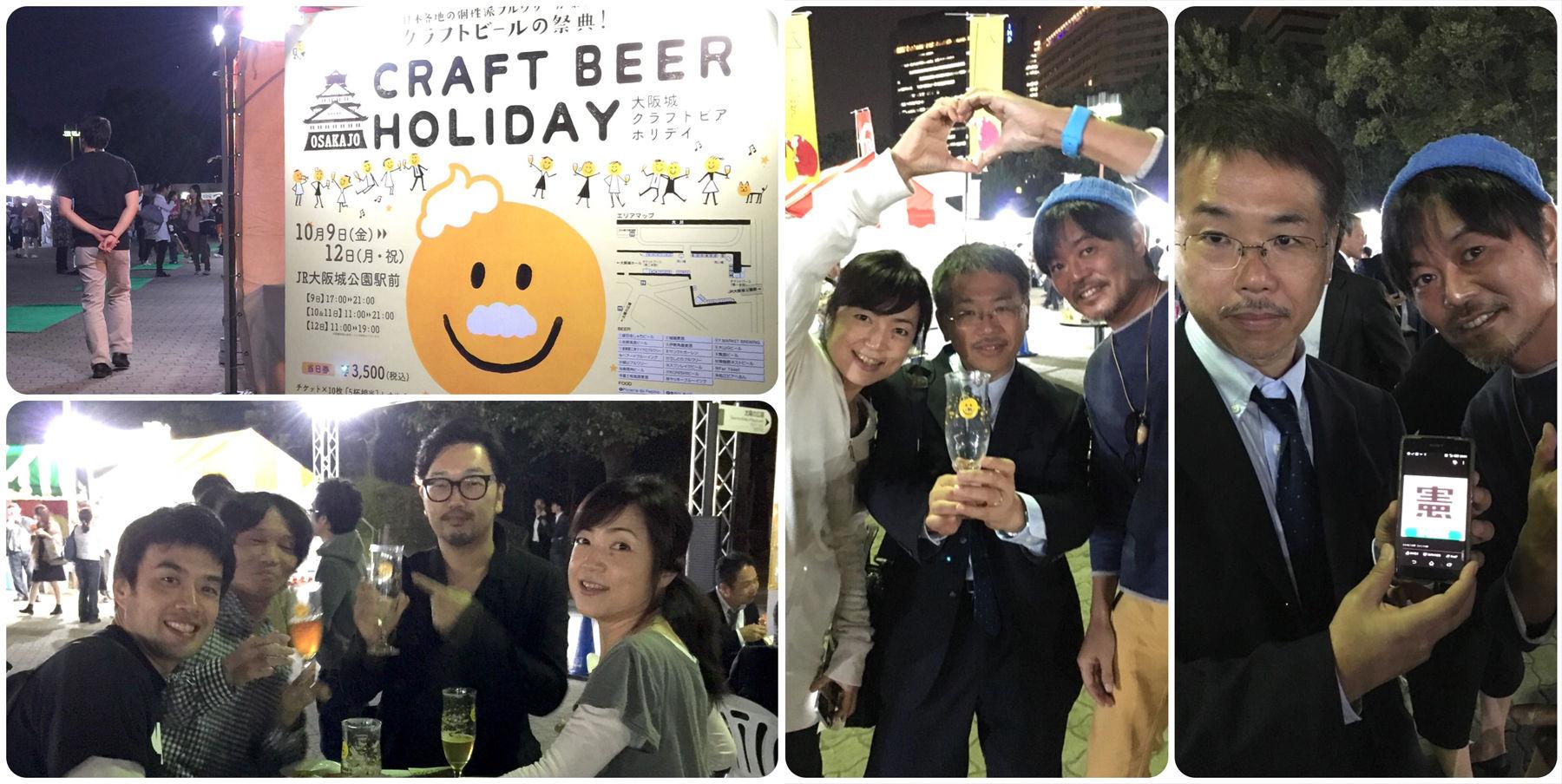 CRAFT BEER HOLDAY_01
