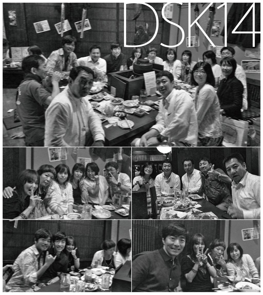 DSK14