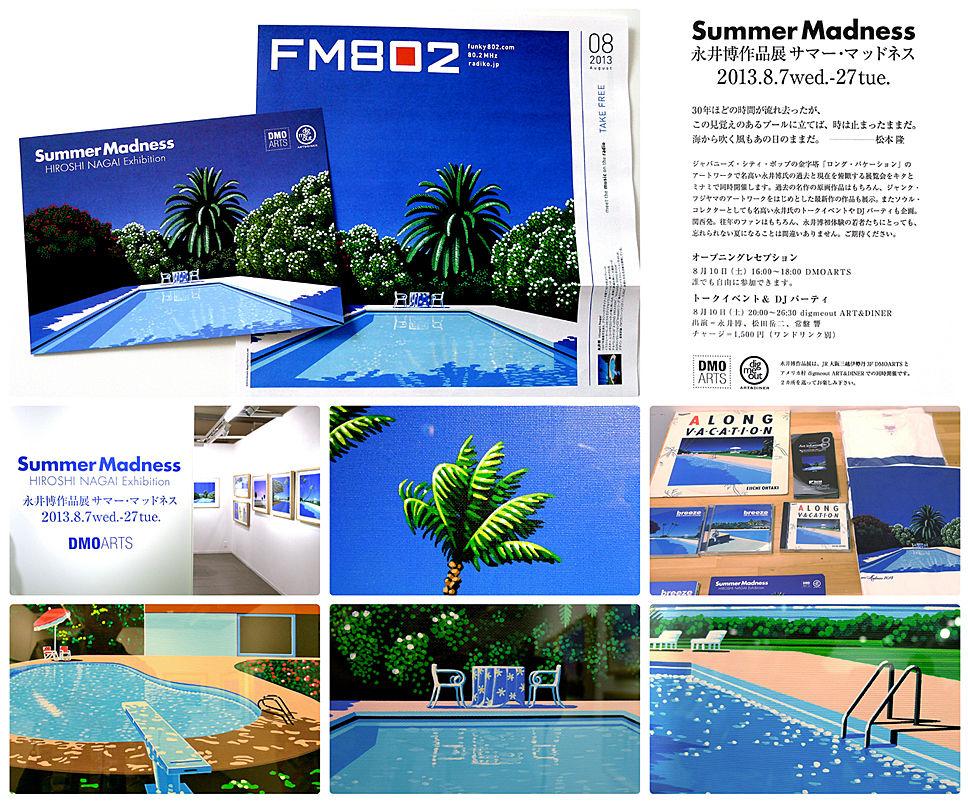 SummerMadness3
