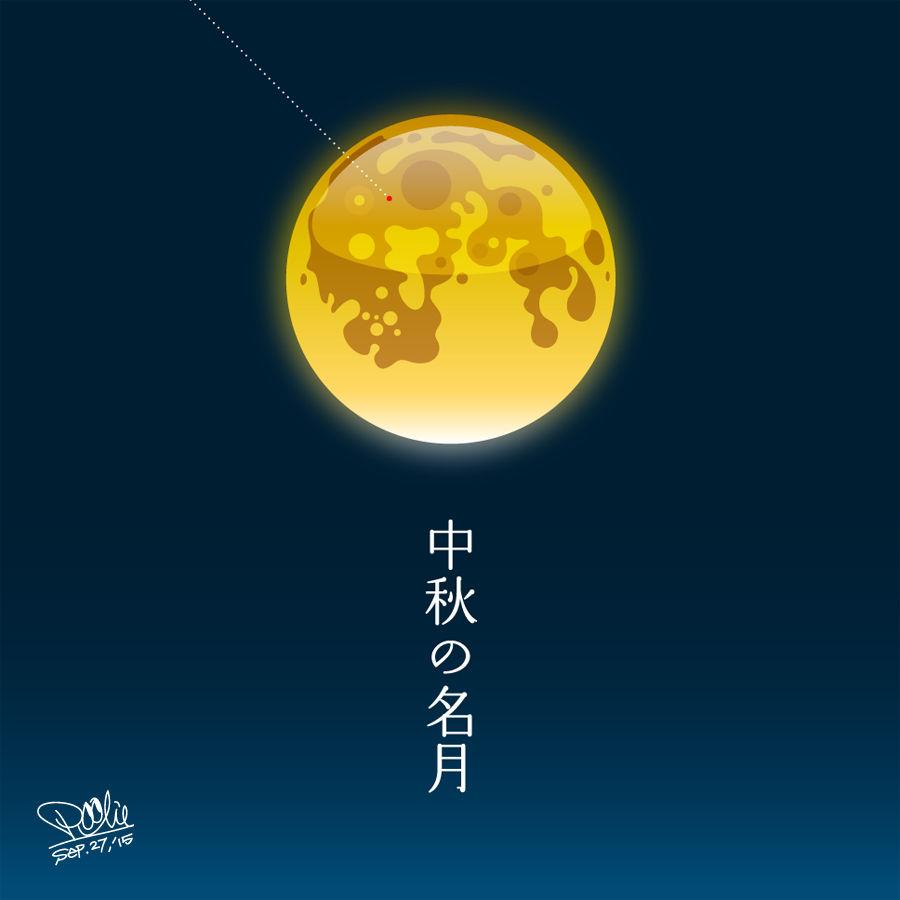 150927_Moon