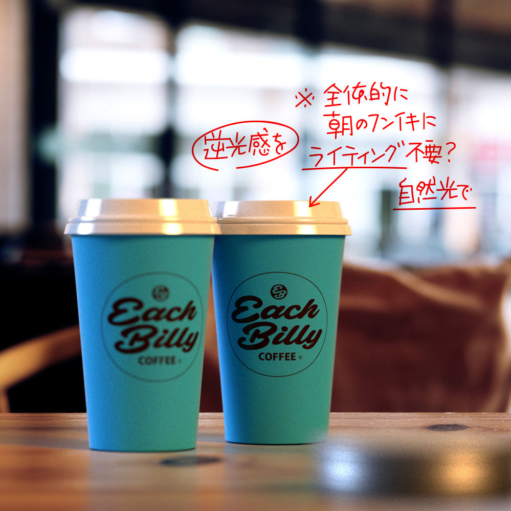 EachBillyCoffee_NG
