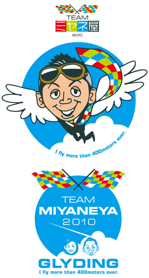 TeamMiyaneya