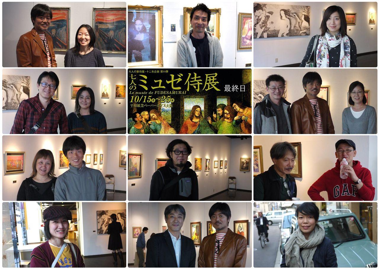 七人の筆侍展05