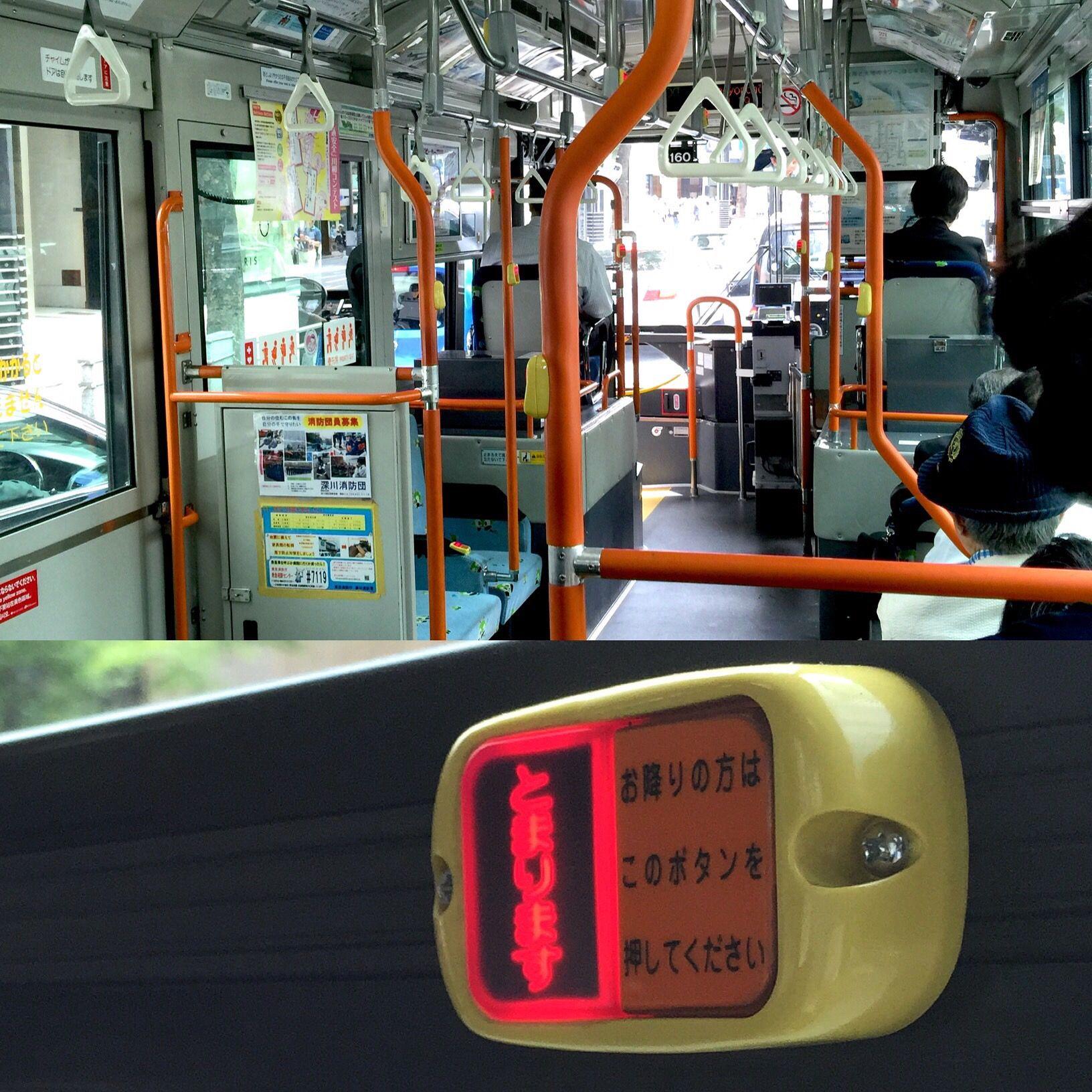 都営バス_とまります
