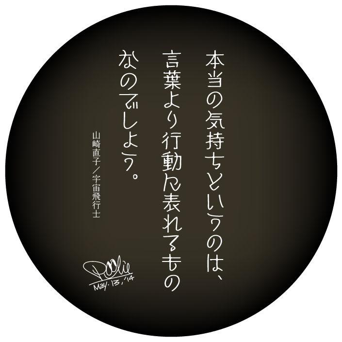 HontoNoKimochi